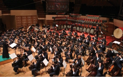 "November 12, 2016 – The Hong Kong Chinese Orchestra presents the world premiere of ""Journey of the Red Phoenix"" (Hong Kong)"