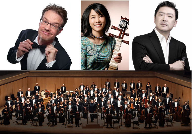 February 4, 2017 – Toronto Symphony Orchestra presents world premiere of new work, with Wu Man (pipa), Dashan (narrator), and Long Yu (conductor)