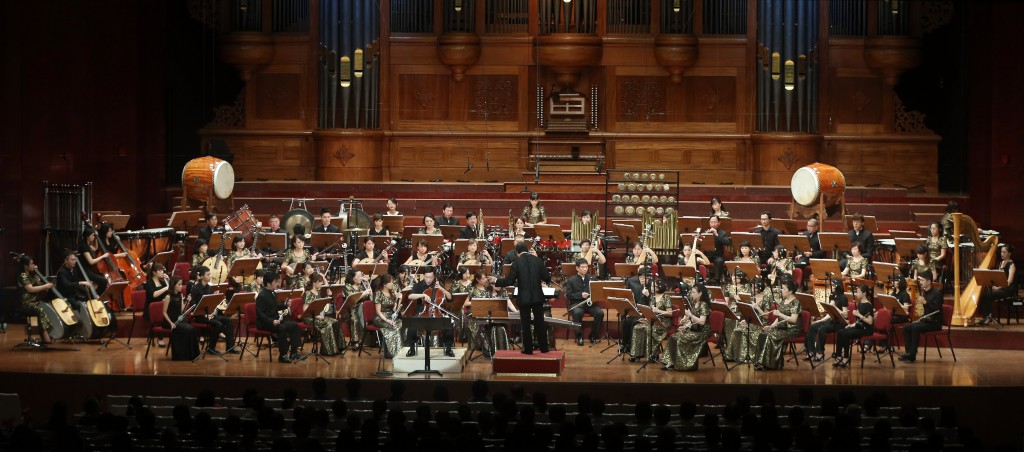 "October 7, 2017 – National Chinese Orchestra Taiwan presents ""Journey of the Red Phoenix"" (Taipei, Taiwan)"